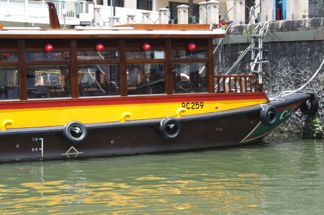 Bum Boat Singapore