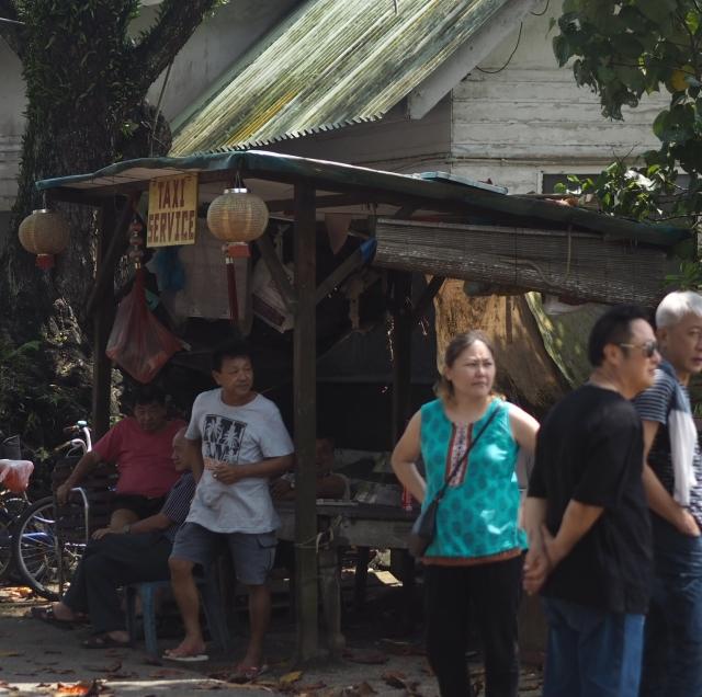 Pulau Ubin Taxi Rank