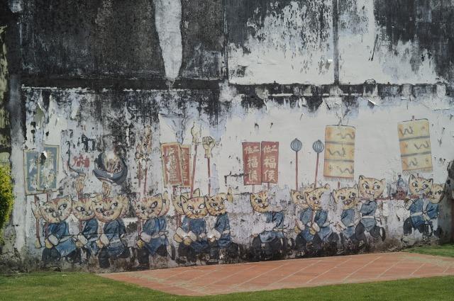 Street Art at Seh Tek Tong Cheah Kongsi, Penang